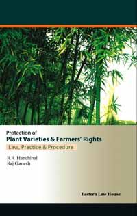 Protection of Plant Varieties & Farmers' Rights