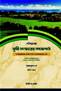 A Handbook of the W.B Land Reforms Act